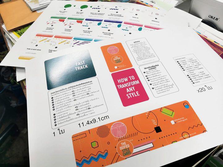 ในที่สุดการ์ด the Deified : Style Cards ก็เข้าสู่กระบวนการผลิตเรียบร้อย